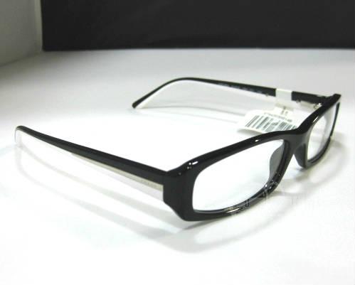 White Designer Eyeglass Frames : Prada PR 08MV Womens Black and White Designer Eyeglass ...
